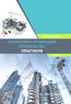 Технология и организация строительства. Практикум. Издание 2-е, доп.